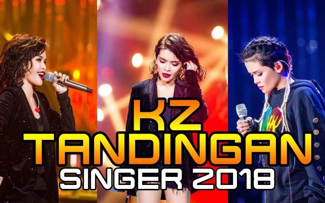 Is KZ Tandingan eliminated in Singer 2018 next episode?