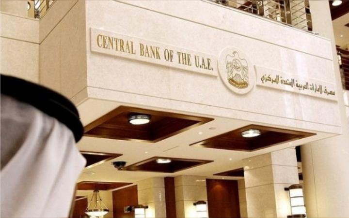 UAE Central Bank raises interest rates