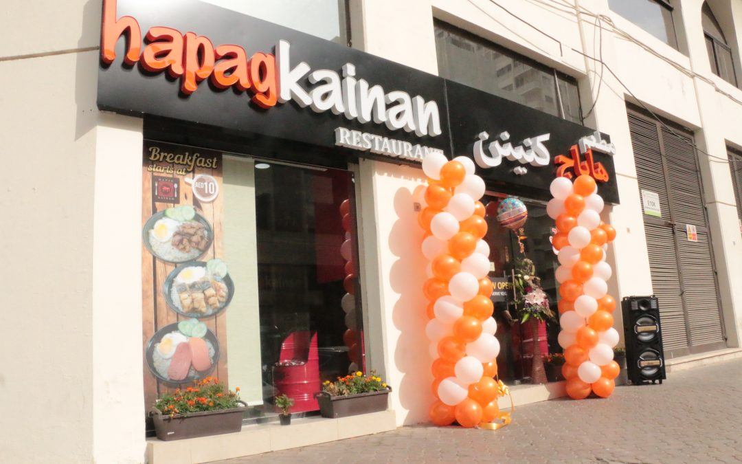 Experience home-cooked goodness from the Philippines at Abu Dhabi's Hapag Kainan