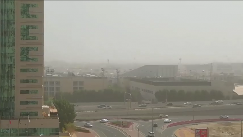 Blowing dust with chances of rain in UAE today
