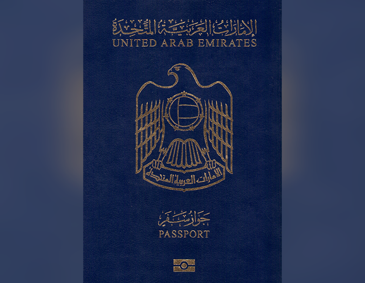 UAE passport most powerful in Gulf region, 23rd in the world