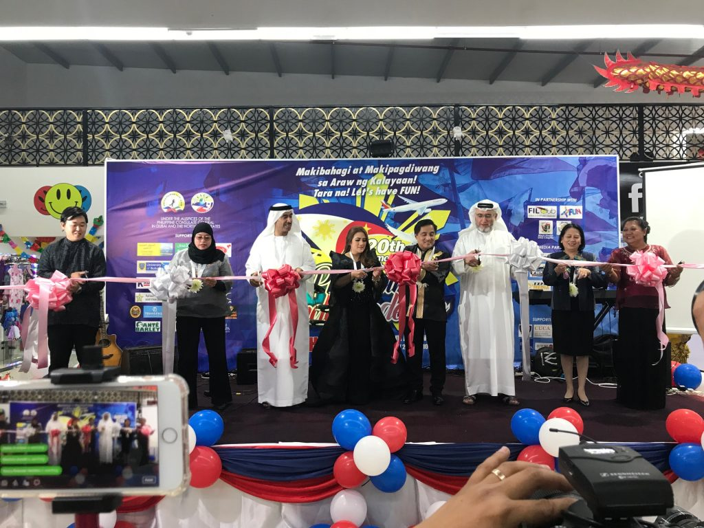 Philippine Independence Day 2018 celebrations in Um Al ...