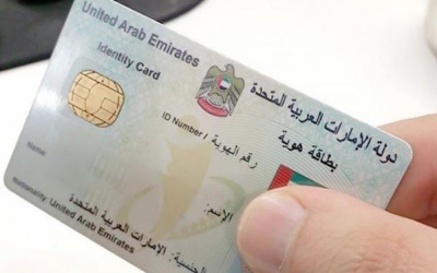 Authorities arrest maid for using another woman's Emirates ID