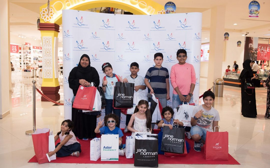 "Dubai Outlet Mall spreads goodwill with their ""Joy of Eid"" initiative"