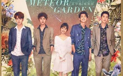 WATCH: First look at 'Meteor Garden' remake
