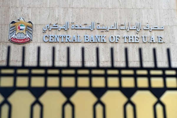 President appoints new Governor of UAE Central Bank