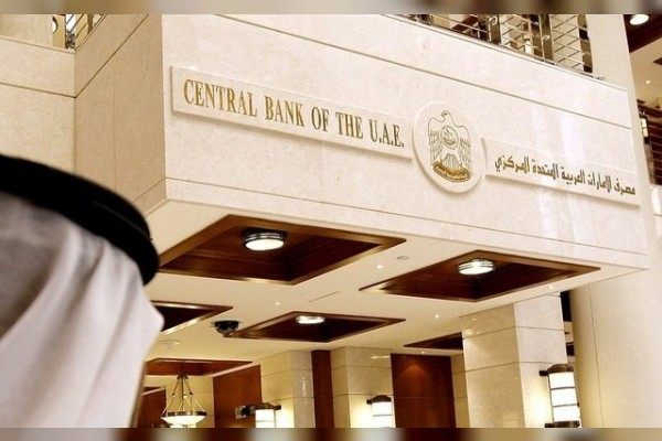 7 money remittance companies in UAE  prohibited from doing business