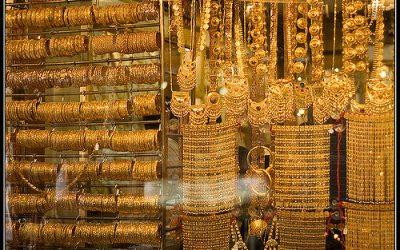 24K, 22K gold in UAE retain low prices