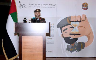 ICA urges visa violators in UAE to settle residency issues