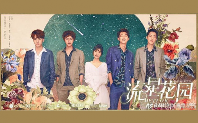 WATCH: Meteor Garden 2018 releases new rendition of its theme song