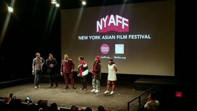 Photo of Filipino rapper Abra accepts award in New York