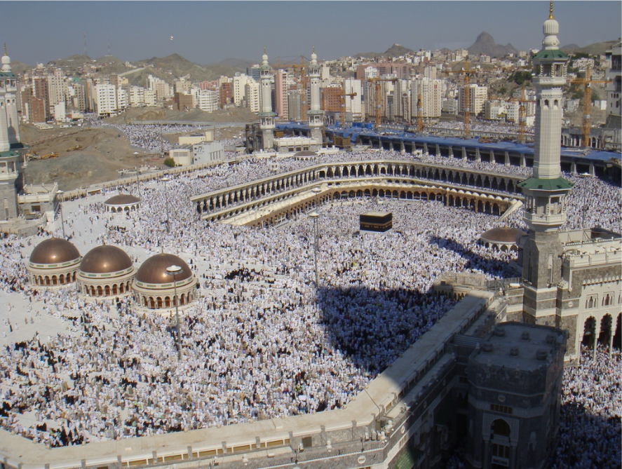 More than 5,000 Filipinos to perform Hajj in Mecca