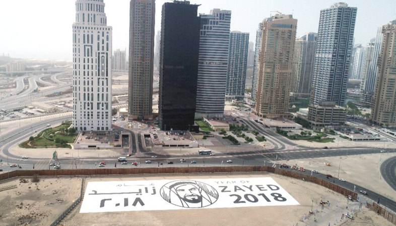 WATCH: Dubai breaks world record for largest jigsaw puzzle