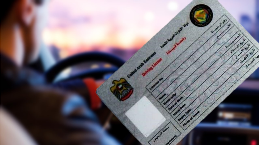How to apply for new UAE driving license