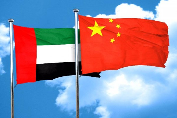 UAE, China issue joint statement, agree to establish comprehensive strategic partnership