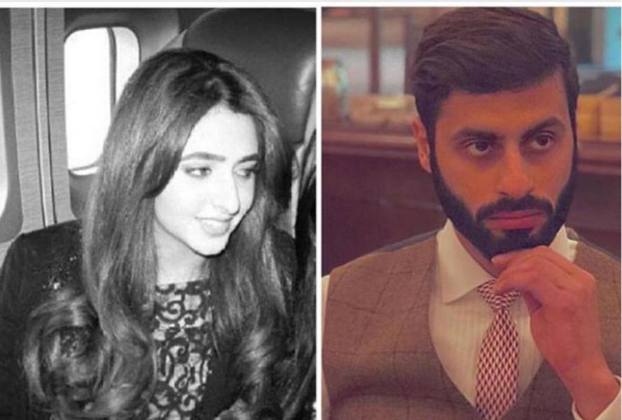 LOOK: Sheikha Maryam is engaged to UAE's Sheikh Khaled bin Hamdan