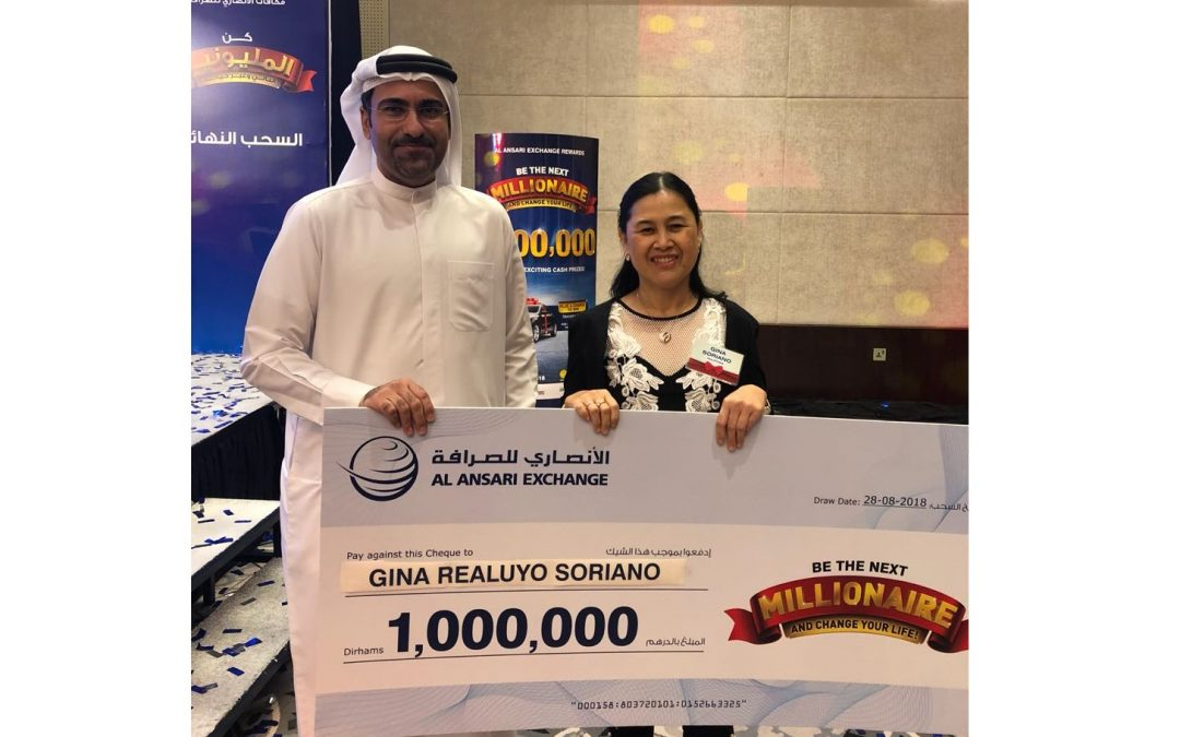 Back-to-back win! Filipina wins Dh1 million in Al Ansari Exchange Summer Promo 2018