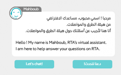 RTA introduces virtual assistant 'Mahboub' to guide UAE residents and tourists on transport info