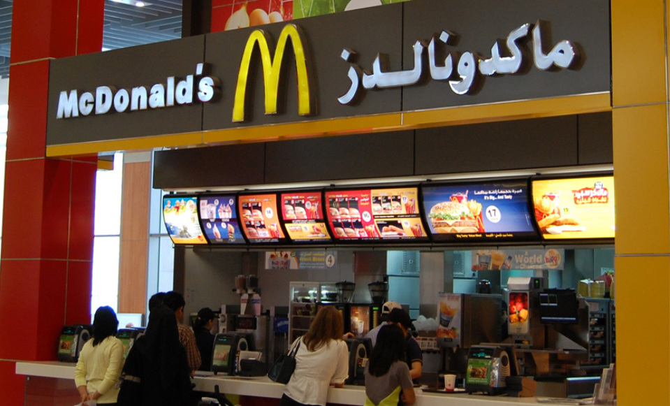 McDonald's warns UAE customers against scammers