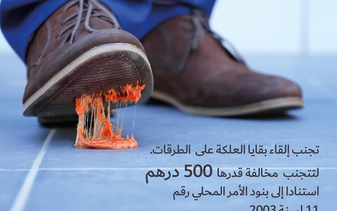 Throwing chewing gum on roads can cost you Dh500 in Dubai