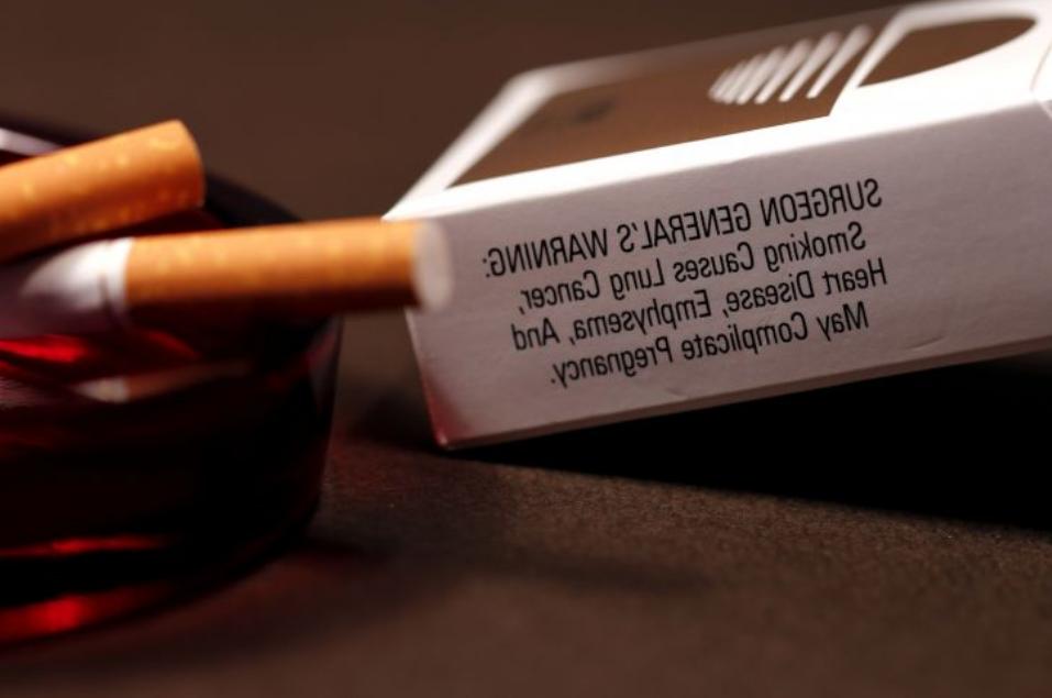 UAE to use digital tobacco stamp next year