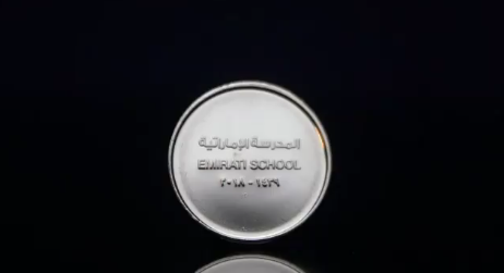 WATCH: UAE launches new Dh250,000 coin