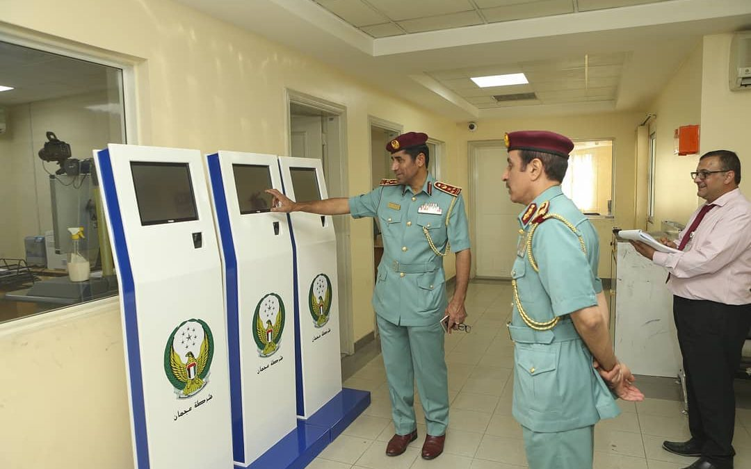 E-screens in Ajman prison allow inmates to order from supermarket