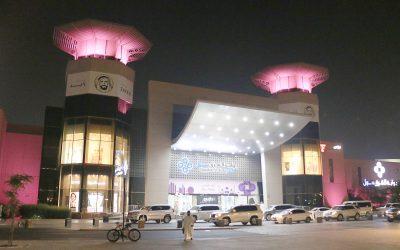 Free mammograms, checkups and screenings for women at Bawabat Al Sharq Mall this weekend