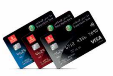 Dubai Islamic Bank and Emirates partner up to launch Emirates Skywards DIB Credit Cards
