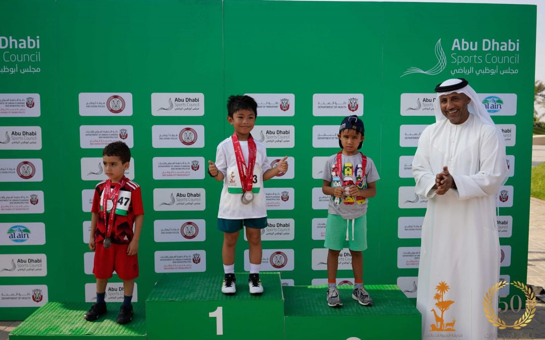 Filipino kid finishes 1st place in Al Ain Zoo Fun Run