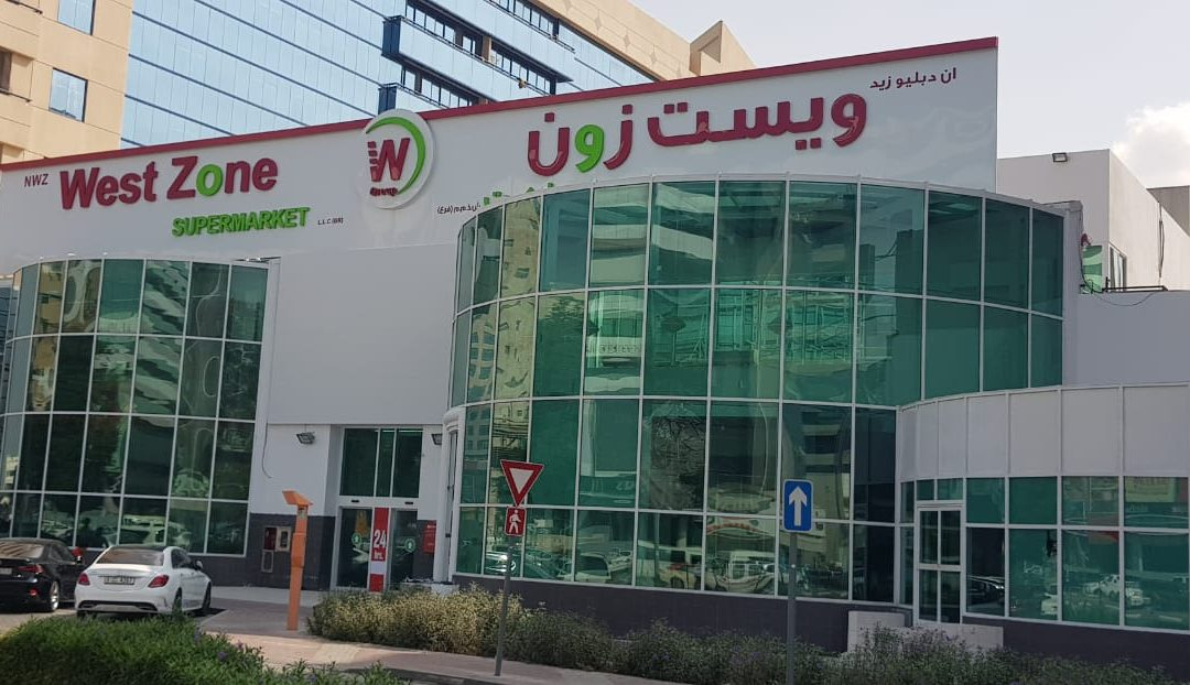 WestZone Supermarket celebrates Anniversary and National Day with huge grocery offers