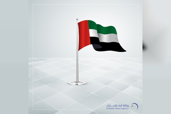 UAE gave largest donations in emergency aid to Yemen amounting to Dh 4.56 billion