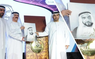 """999 Magazine launches """"Zayed In Their Hearts and Minds"""" book to relive founding father's legacy"""