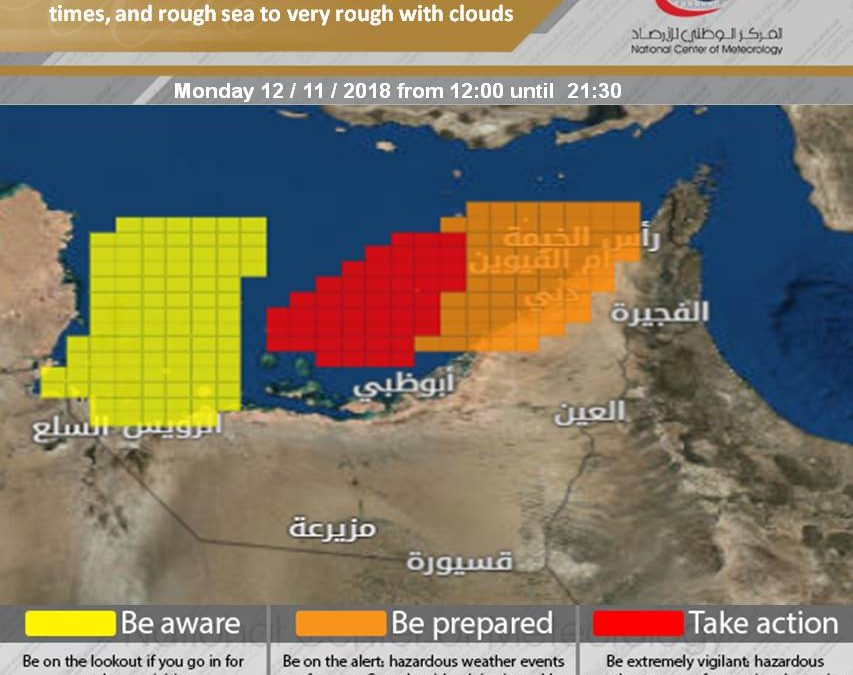 UAE on red alert for heavy rains on Monday
