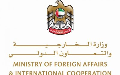UAE Ministry of Foreign Affairs and International Cooperation releases an official statement about Matthew Hedges