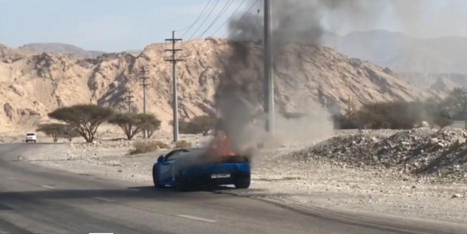 Lamborghini car catches fire in Ras Al Khaimah