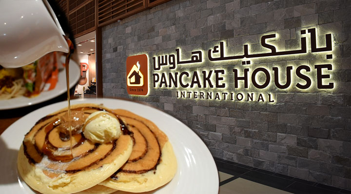Savor the fluffiest pancakes in town and more at Pancake House