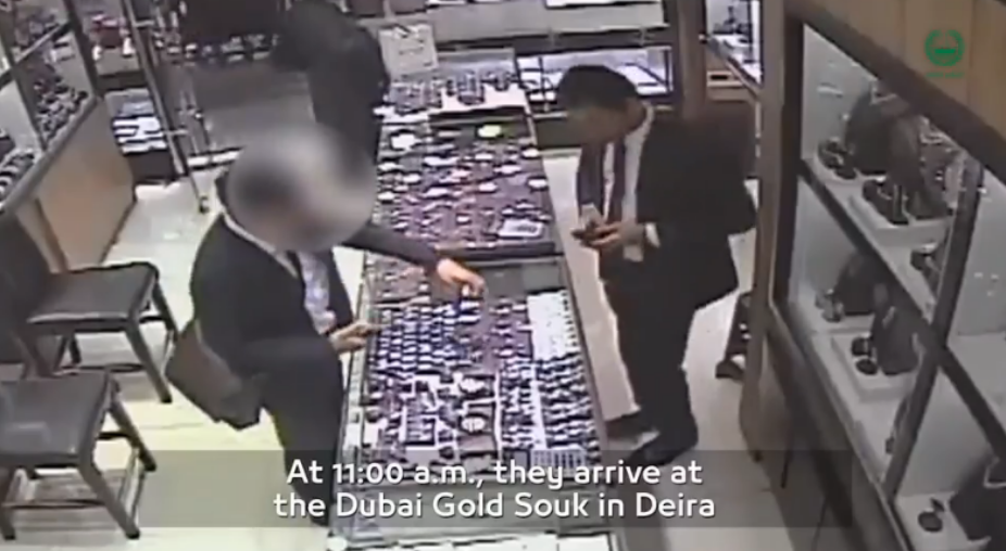 WATCH: Asian couple arrested in India for stealing Dh300,000 diamond in Dubai