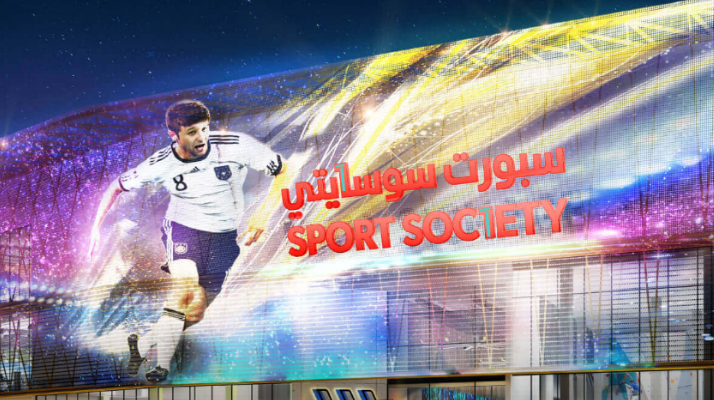 LOOK: World's largest sports mall to open in Dubai in 2020