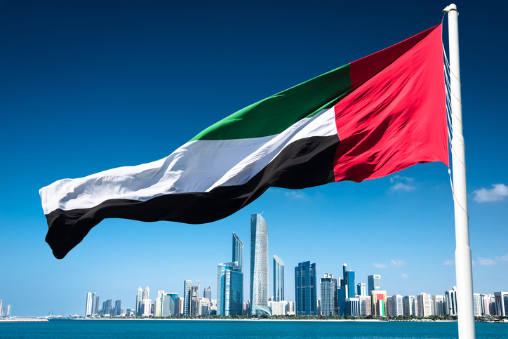UAE amnesty program extended by another month
