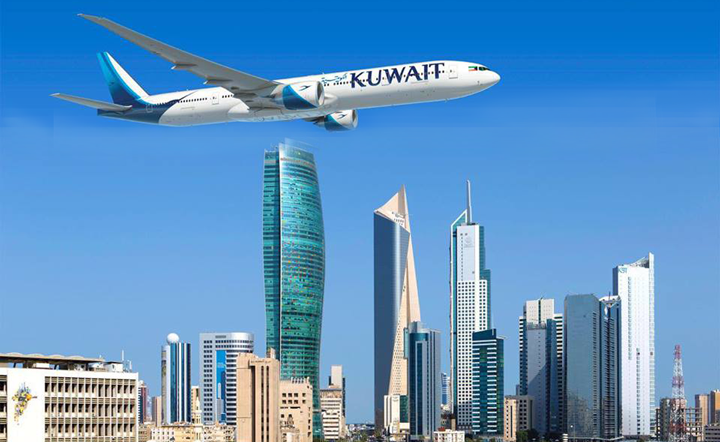 JOB ALERT: Kuwait Airlines to hire Filipino workers - The