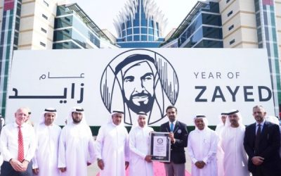 World's largest wooden block mosaic in Dubai gets Guinness World Record
