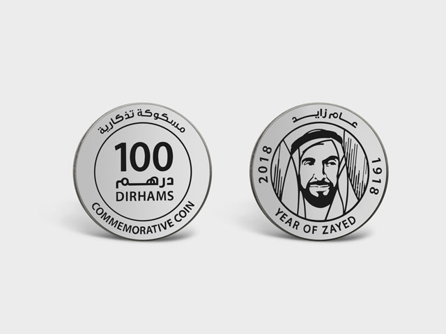 Central Bank issues commemorative Dh1 coins, Dh100 bills on UAE National Day