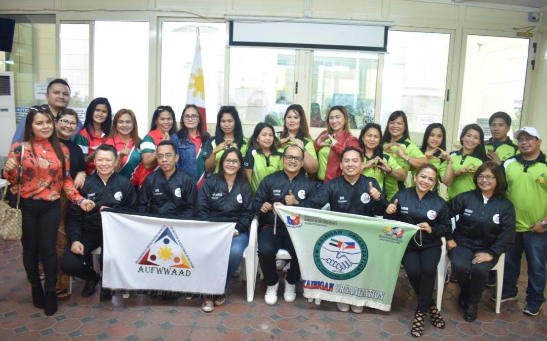 Bayanihan Council, AUFWWAAD, OKO hold gift-giving event at POLO-OWWA