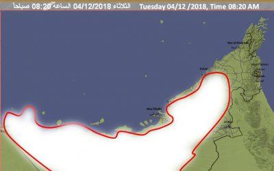 UAE raises orange alert due to critical heavy fog