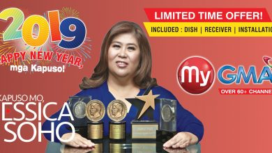 Photo of Get 2 months free + other freebies by subscribing to MyGMA this 2019!