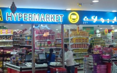 West Zone is now operating in SM Laguna Hypermarket Abu Dhabi