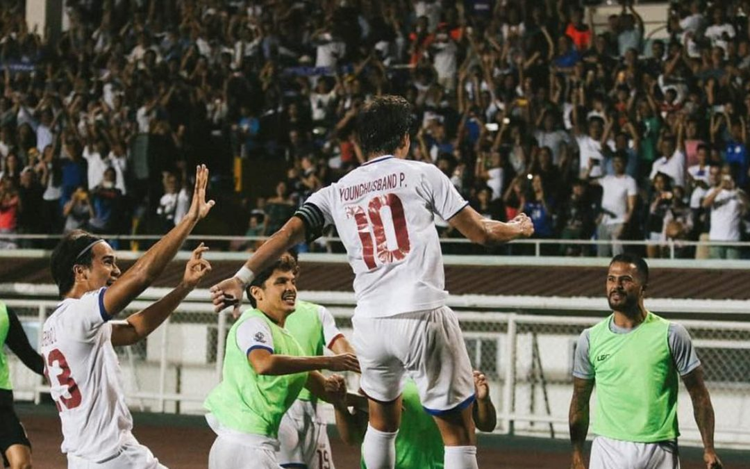 'We can't just go and be happy that we are there' – Azkals coach on AFC
