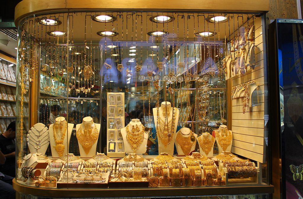 Dubai gold price drops; 18K now at Dh119.25