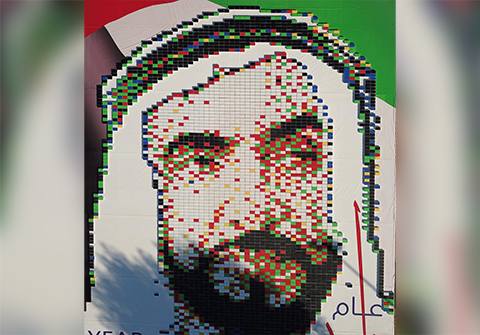 WATCH: 4,000 first-aid boxes used to create Sheikh Zayed portrait